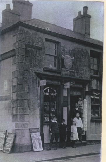 Larkins Shop