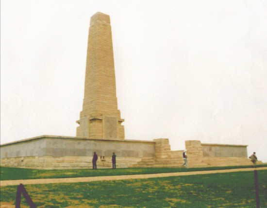 Helles Memorial, Gallipoli, Turkey