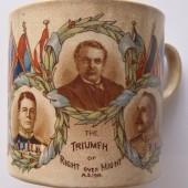 Commemorative mug produced by Abertillery Urban District Council