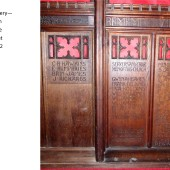 Carved Oak Rood Screen At St Michael's Church, Abertillery Panels 3, 4 & 5