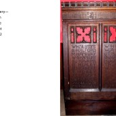 Carved Oak Rood Screen At St Michael's Church, Abertillery Panels 12 & 13