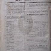 Peace Souvenir 1919  Page 4