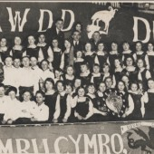 Hermon Chapel Choir