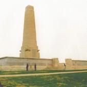 Helles Memorial, Gallipoli, Turkey