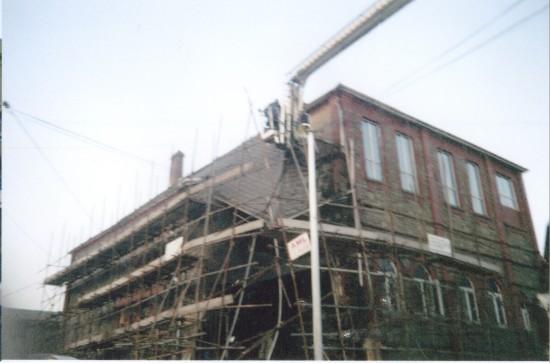 South West Corner of Cwm Institute Collapse