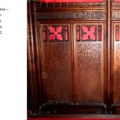 Carved Oak Rood Screen At St Michael's Church, Abertillery Panels 14, 15 & 16